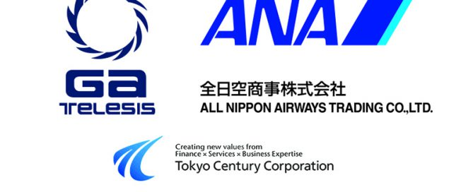 GA Telesis logo, Tokyo Century Corporation Logo, and All Nippon Airways logo